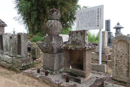 Ukita Okiieko no Haka