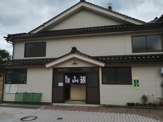 Wajima, ญี่ปุ่น: IMG_20180925_170040_large.jpg