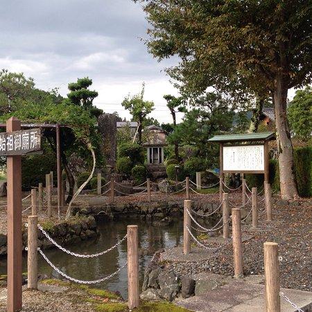 Nagahama, Japan: 黒田家御廟所