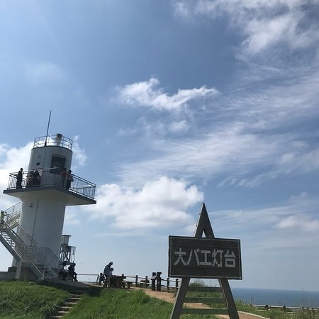 Obae Lighthouse