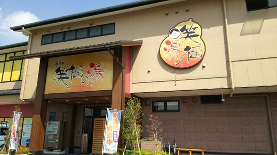 Kasugai Photo
