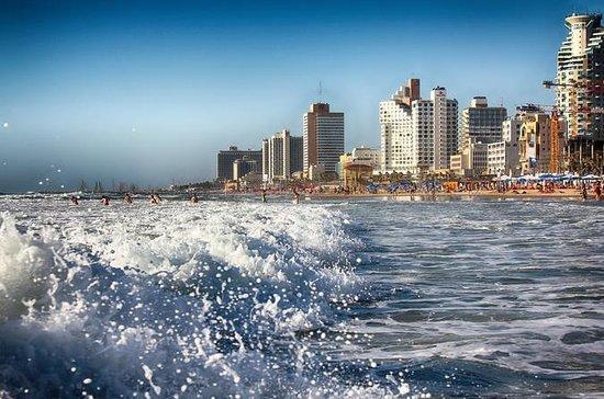 Tour della città di Tel Aviv (TLV)