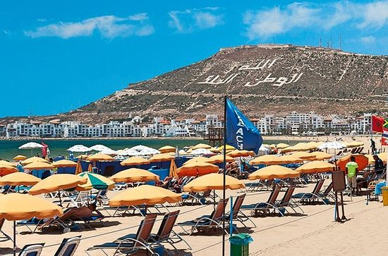 Offshore Private City Tour Agadir