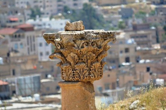 Private Day Tour From Amman To Jerash...