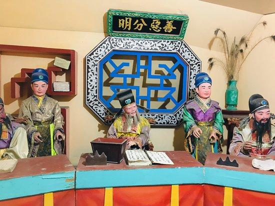 Madou Daitian Temple: 善惡分明