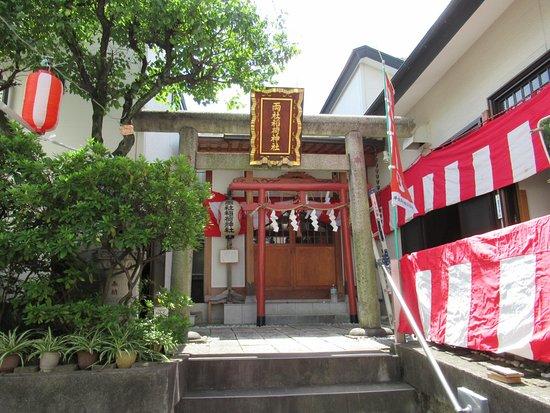 Ryosha Inari Shrine