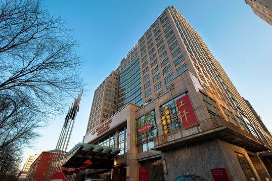 クラウン プラザ ホテル 北京 中...