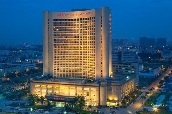 皇冠假日酒店 (Crowne Plaza Zha...