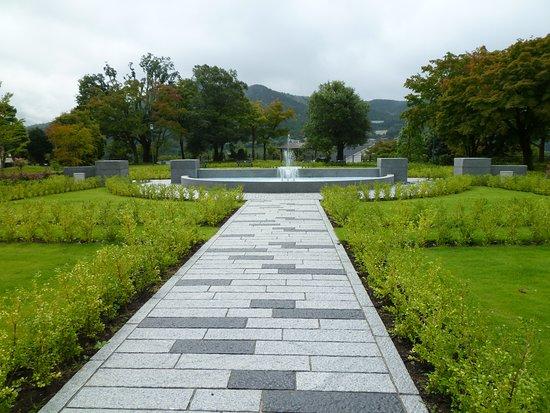 Homon Park