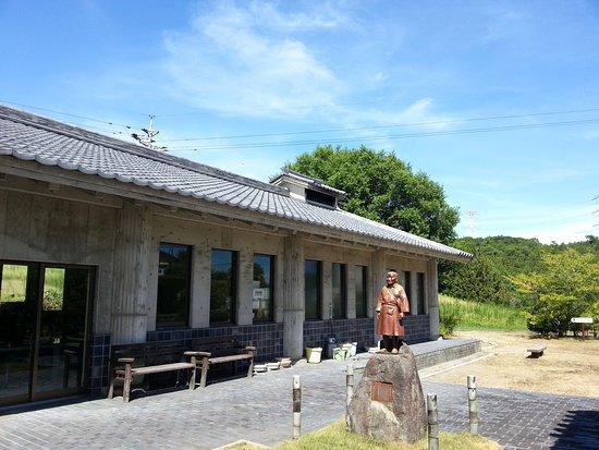 Sabukaze Pottery Museum