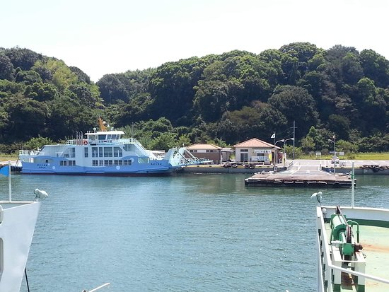 Maejima Ferry