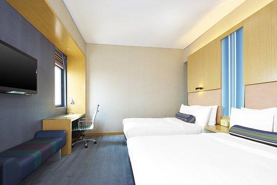 Haiyang, Trung Quốc: Guest room
