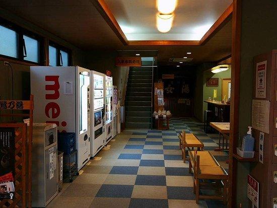 Takeo Onsen Photo