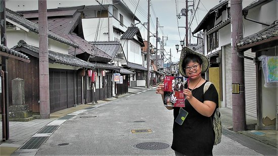 Tanba Sasayama, ญี่ปุ่น: getlstd_property_photo