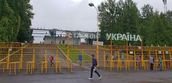 Ukraina Stadium