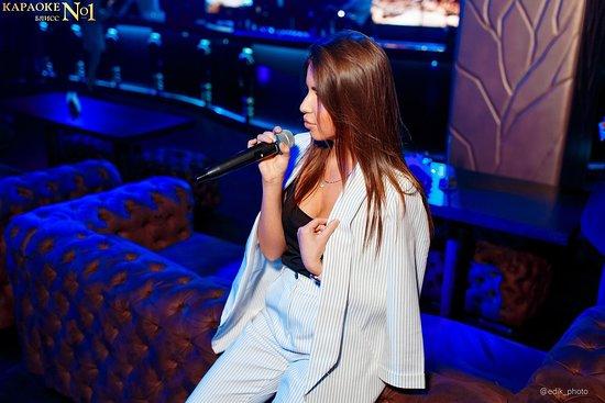 Karaoke Bliss №1