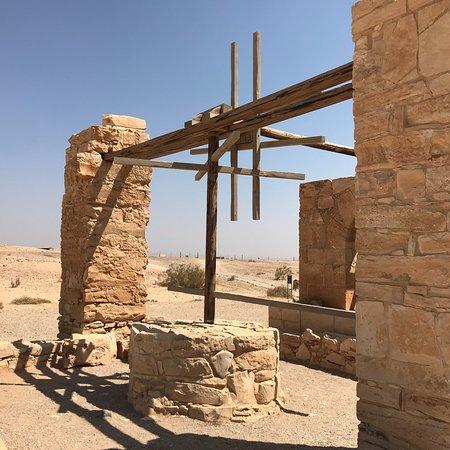 Azraq, Jordanien: photo8.jpg