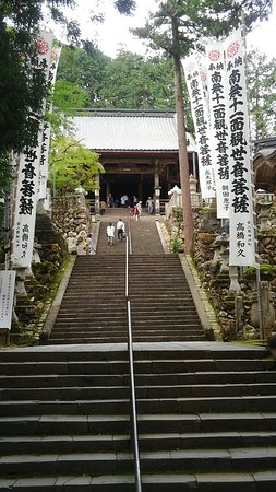 Ibigawa-cho, Japan: KIMG1850_large.jpg