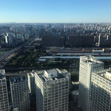Park Hyatt Beijing: Park Hyett Beijing