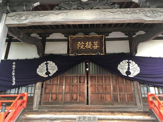 Bodai-in Temple