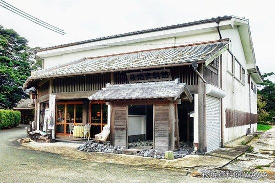 Hagiyaki Museum