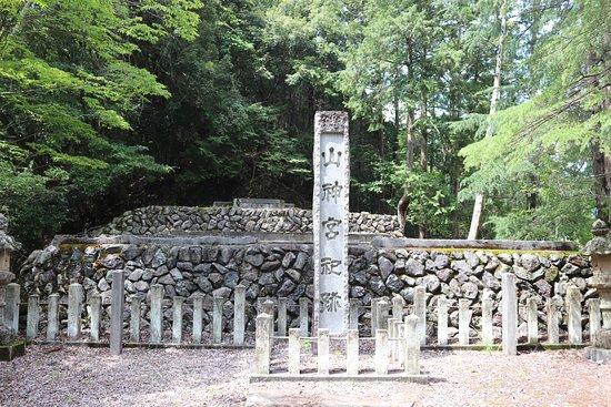 Sanjingu Remains