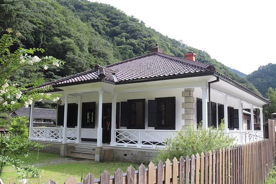 Asago, Япония: ムーセ旧居