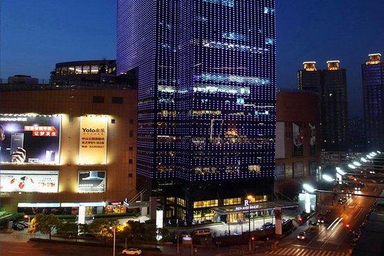 ルネッサンス上海中山公園ホテル(上海中山公園万麗酒店)