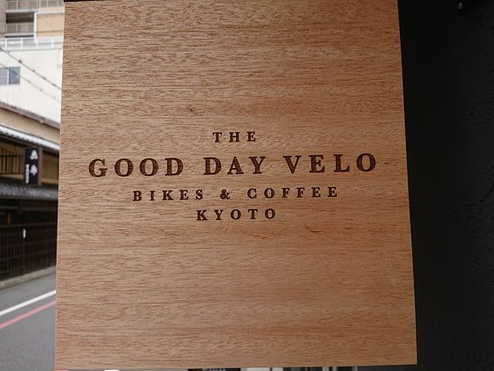 The Good Day Velo Bikes & Coffee Kyoto