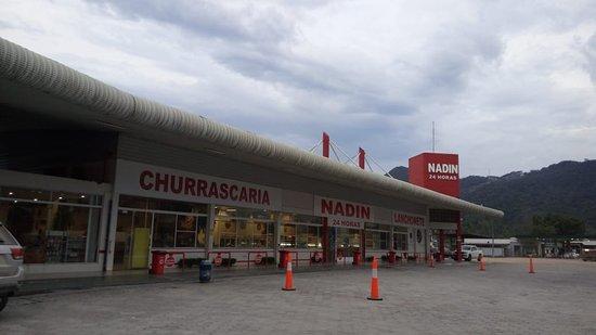 Churrascaria Nadin 24 Horas照片