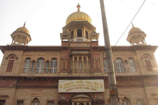 Tour de Riquixá Privado em Old Delhi
