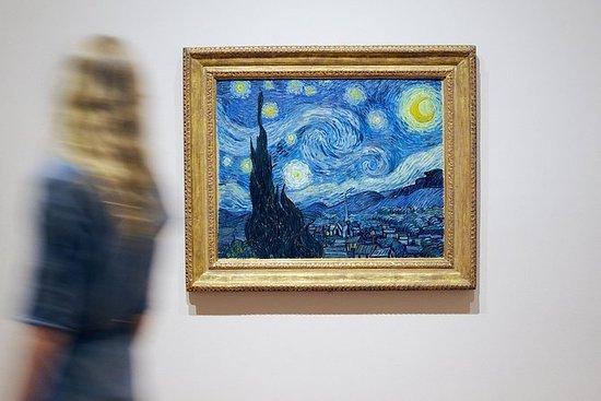 现代艺术博物馆入场,提供免排队入场服务