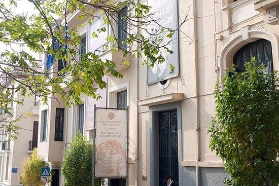 Entrada al Museo de la Joyería Ilias...