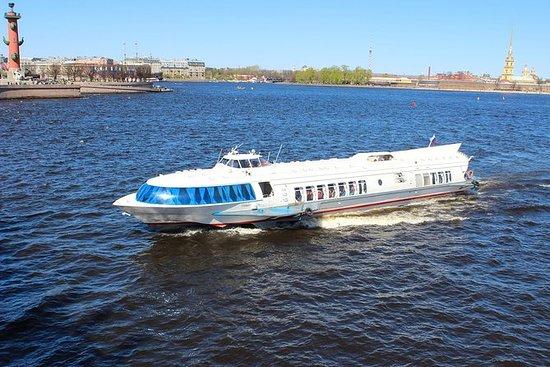 Skip-the-Line Hydrofoil admission