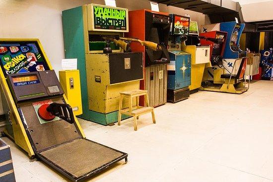 Entrada al Museo de máquinas...