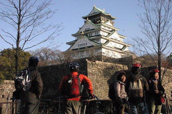November 17-18 Osaka Cycling Tour  by...