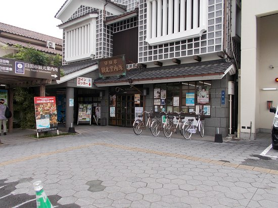 Hita City Tourist Information Center