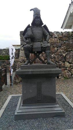 Takenaka's Jinya Site