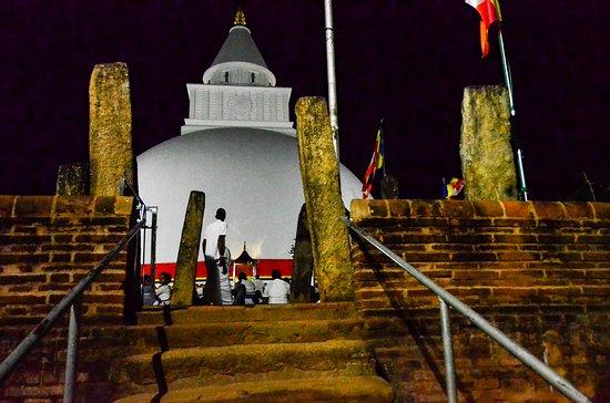 Kataragama, Σρι Λάνκα: Kiri Vehera Stupa