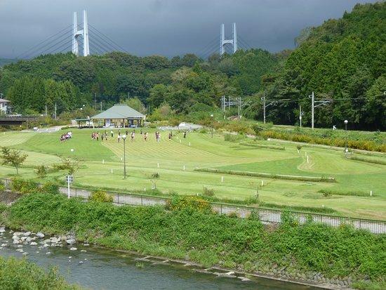 Ashigara Fureai Park