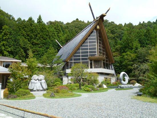 Takenoshitagu Shrine