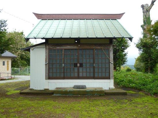 Neno Shrine