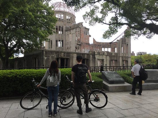 Cycle Hiroshima: getlstd_property_photo