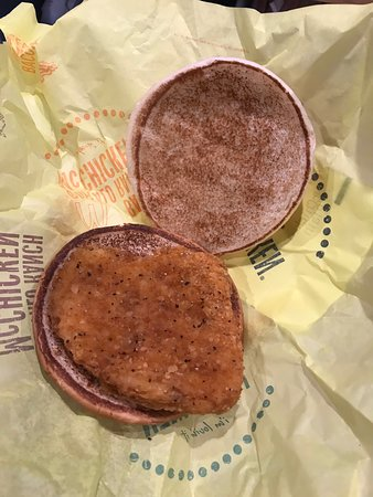 McDonald's : McChicken at McDonalds