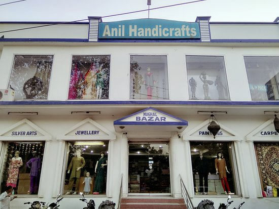 Anil Handicrafts
