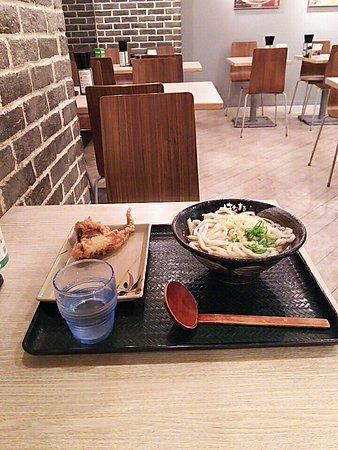 Hanamarudon Shibuya Park Dori : 1538038429505_large.jpg