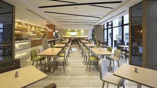 上海共康智选假日酒店 上海市 Holiday Inn Express Shanghai Gongkang