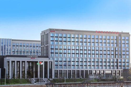 Courtyard by Marriott Zhengzhou Airport