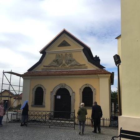 Kaplica Cząstek