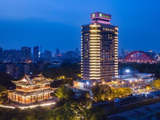 Holiday Inn Wuhan Riverside  52    U03366 U03361 U0336  - Prices  U0026 Hotel Reviews - China